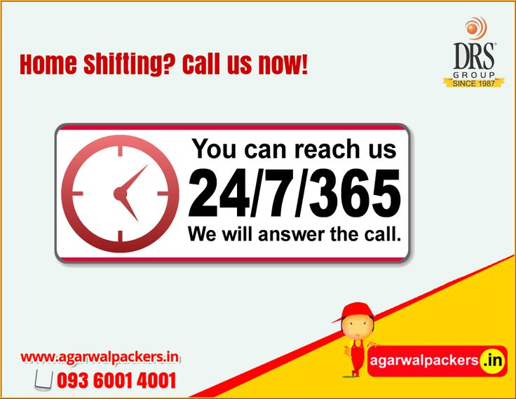 House Shifting Made Easy and Safe. Compare & Book Online Instantly! Save Time and Money http://www.agarwalpackers.in/packersandmoverschennai.html #packersmovers #agarwal