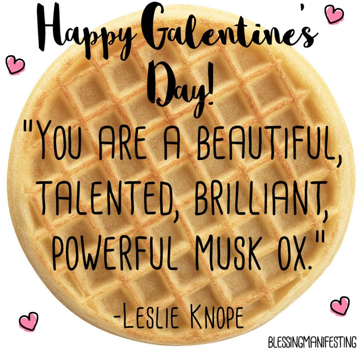 If you're a Parks and Recreation fan you know that Galentine's Day was created by Leslie Knope as a way for ladies to celebrate their best gal pals on February 13th.