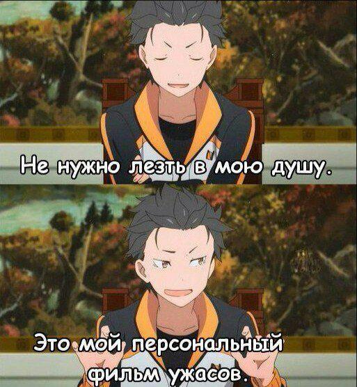 Аниме Приколы Ха - 100 Юбилейный! - Wattpad