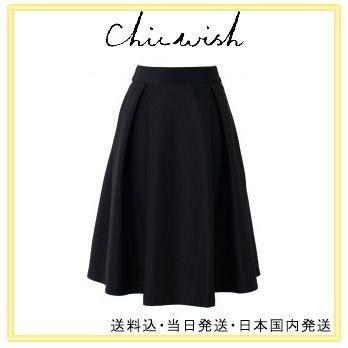 vivi 掲載 欧州 アメリカで人気 香港ブランド かわいい Aラインスカート コーデの画像 | 海外セレブ愛用 ファッション iphoneケース 5s iphone6…