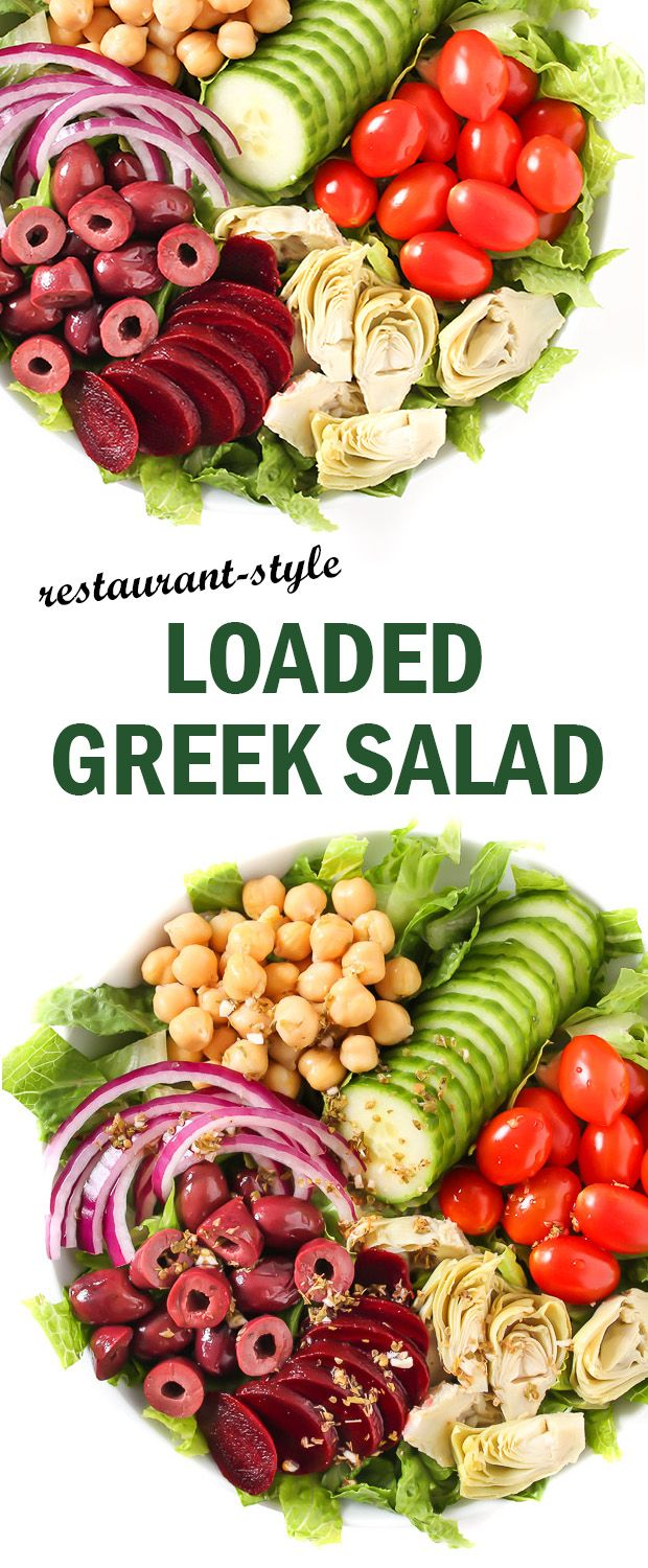 EASY, healthy Vegan Greek Salad loaded with flavor and a homemade tangy vinaigrette! Plus a garbanzo bean boost!! #vegan #salad