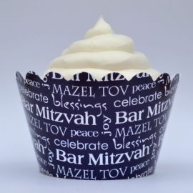 Bar Mitzvah Navy Blue Cupcake Wrappers