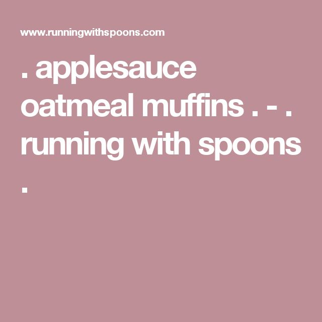 . applesauce oatmeal muffins . - . running with spoons .