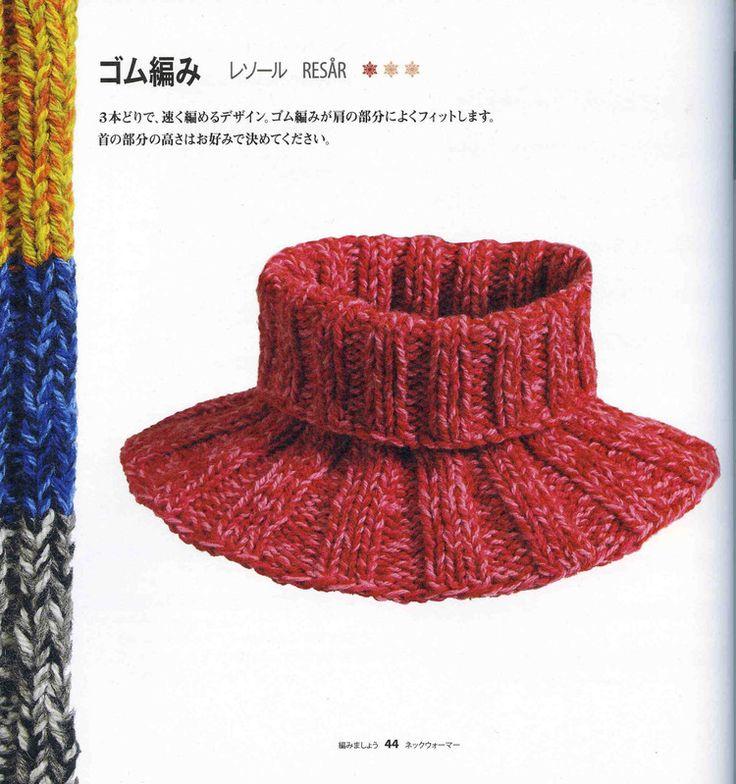 Knit from Sweden---围脖 - 紫苏 - 紫苏的博客