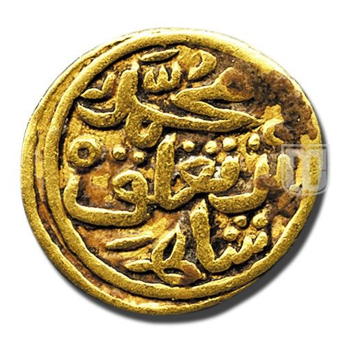HALF DINAR | Coins during the time of Delhi Sultan - Tughluq Dynasty | Ruler / Authority	: Muhammad Bin Tughluq (Struck in his own name) | Denomination : Half Dinar | Metal : Gold | Weight (gm) : 6.4 | Shape : Round | Types/Series :	Khatim Al Nabiyyin | Calendar System :	AH (Anno Hijri) | Minting Technique	: Die struck | Mint : NM | Obverse Description	: Muhammad Bin Tughluq Shah |