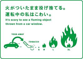 japanese no smoking sign - Google Search