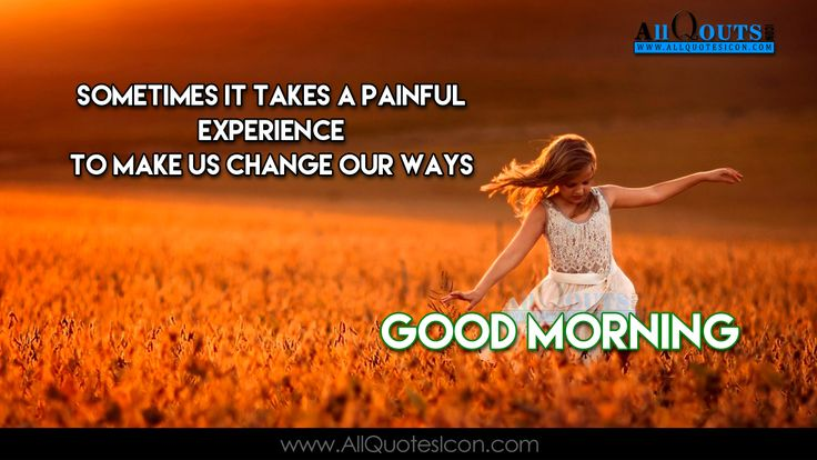 Good Morning Quotes and Sayings in English Wallpapers Best Happy Morning Quotes Images | www.AllQuotesIcon.com