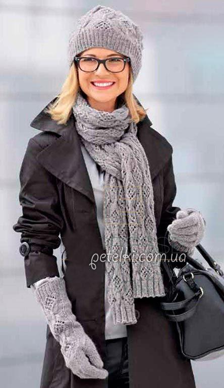 !!! попробовать связать Шапка, шарф и длинные перчатки. Описание вязания, схемы