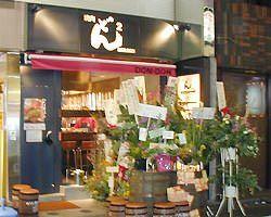 ぐるなび - 焼肉どんどん 新宿歌舞伎町店(新宿/焼肉)