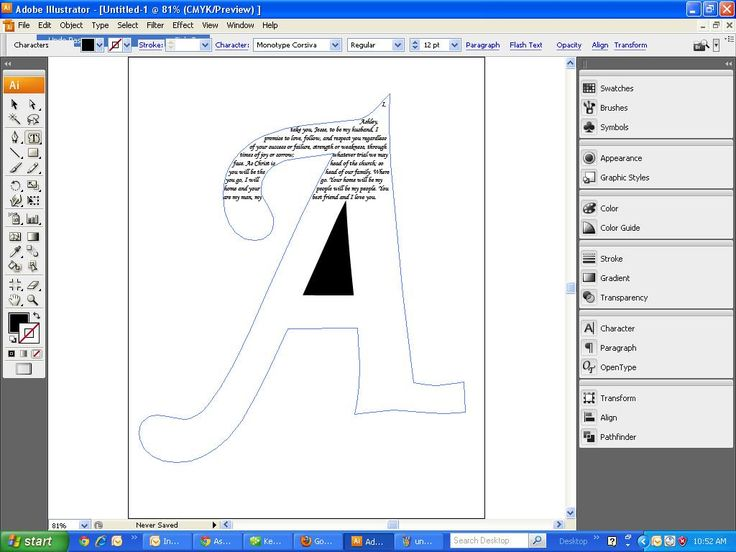 How to type in a letter shape. Great tutorial!