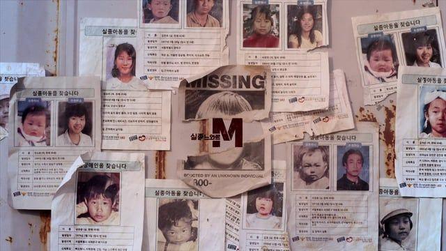"OCN Drama ""Missing Noir M"" Opening Title"
