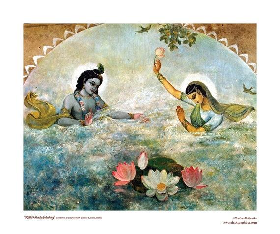 Radha Kunda Mural 8x10 matted fine art print fits by ThakuraniArts, $28.00