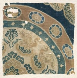 Square banner panel made of plain woven silk, clamp-resist dyed in red and blue with part of a large pearl roundel enclosing four pairs of confronted geese arranged around a central floral medallion.