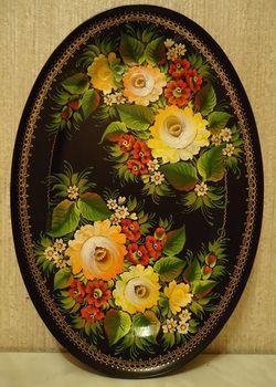 Выставка «Подносы» в Новокузнецком художественном музее - Выставки в Новокузнецке - Афиша 4geo