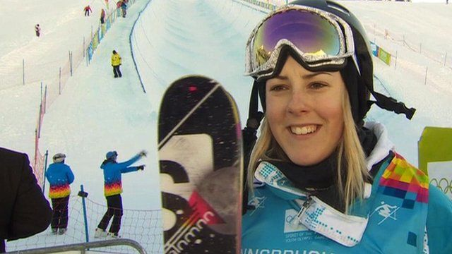 GB freestyle ski champion Katie Summerhayes said she was 'stoked' after qualifying for the halfpipe final on the opening day of competition at the Winter Youth Olympics in Austria.