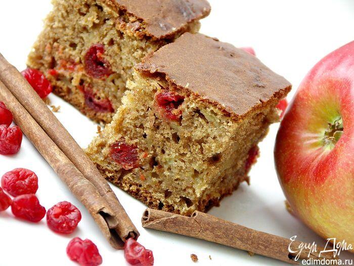 Пирог цельнозерновой с яблоком, корицей и вишней | Кулинарные рецепты от «Едим дома!»