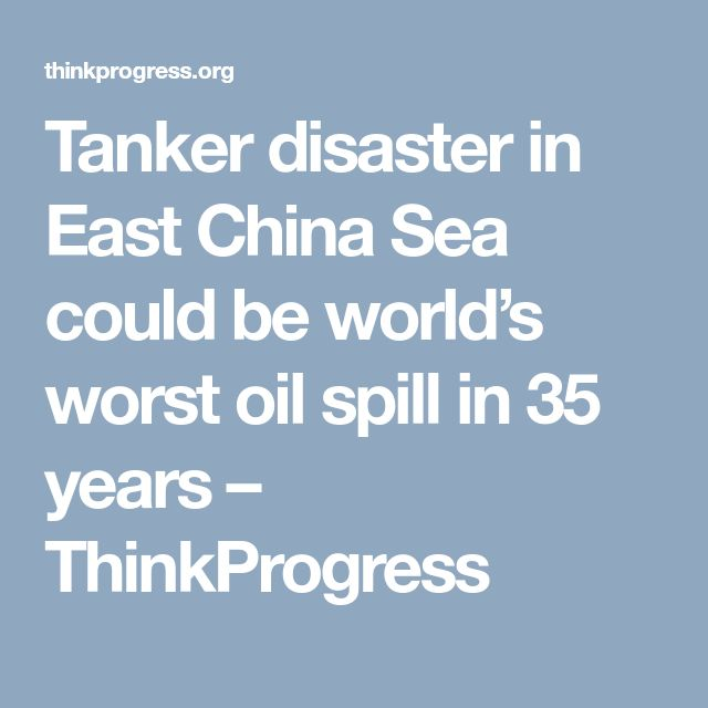 Tanker disaster in East China Sea could be world's worst oil spill in 35 years – ThinkProgress