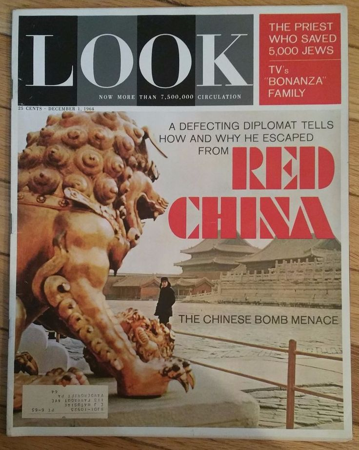 LOOK MAGAZINE DECEMBER 1 1964 RED CHINA BOMB MENACE BONANZA FAMILY