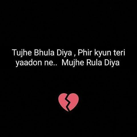 Mujhe Rula Diya..,
