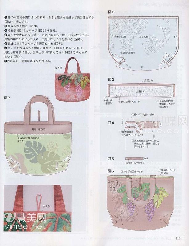 giftjap.info - Интернет-магазин | Japanese book and magazine handicrafts - NHK  2010-1