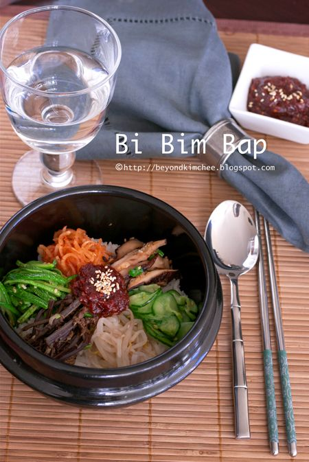 Bi Bim Bap=Yummy Love in a bowl. When asked what would I want for my last meal, this is what I tell them I want.