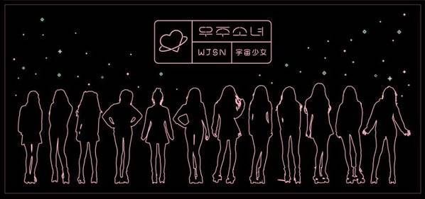 Starship teases member silhouettes of upcoming girl group Cosmic Girls! | allkpop