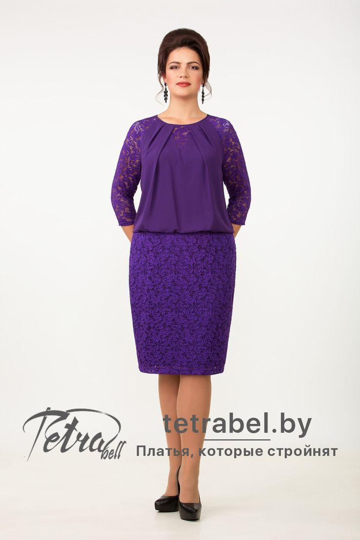 Это элегантное нарядное платье станет прекрасным выбором для дам любой комплекции. Рукава реглан и юбка длиной чуть ниже колена выполнены из изумительного гипюра, что делает модель особенно праздничной. Вечерние платья больших размеров от tetrabel.by. Вечерние платья больших размеров оптом.  #ВечерниеПлатьяДляПолных #ВечерниеПлатьяБольшихРазмеров