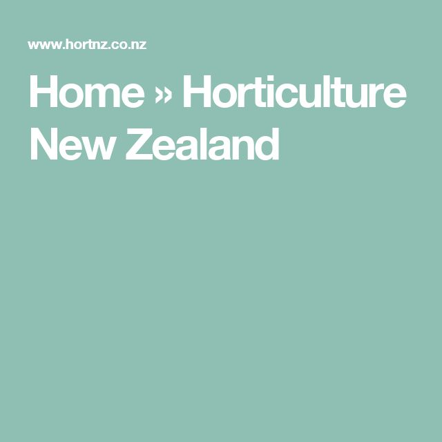 Home » Horticulture New Zealand