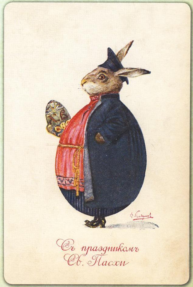 старинные пасхальные открытки: 14 тыс изображений найдено в Яндекс.Картинках