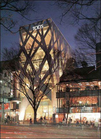 Tod's Omostesando Building by Toyo Ito