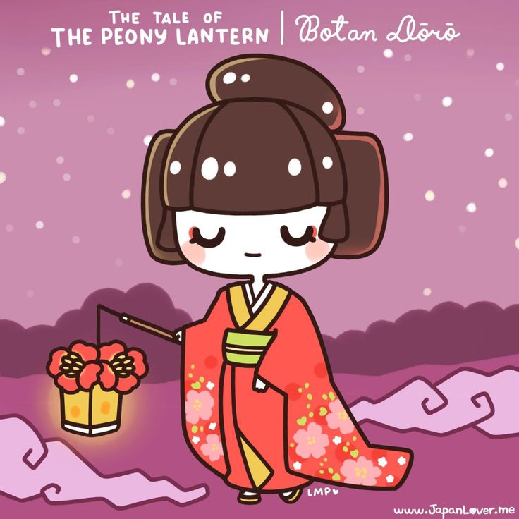 1×1.trans The Tale of the Peony Lantern (Botan Dōrō)…