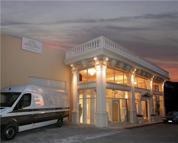 exterior view of our showroom   with one of our vehicles  Athens,Greece