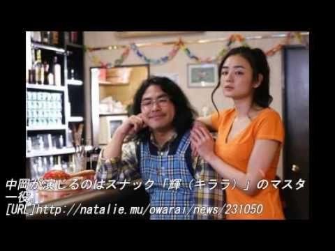 探偵ドラマ『ハロー張りネズミ』追加キャストに片山萌美とロッチ中岡創一 瑛太&森田剛がバディーに!