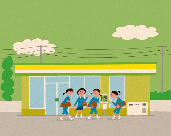 "Check out my @Behance project: ""Junior high school girls and a convenience store"" https://www.behance.net/gallery/51830685/Junior-high-school-girls-and-a-convenience-store"