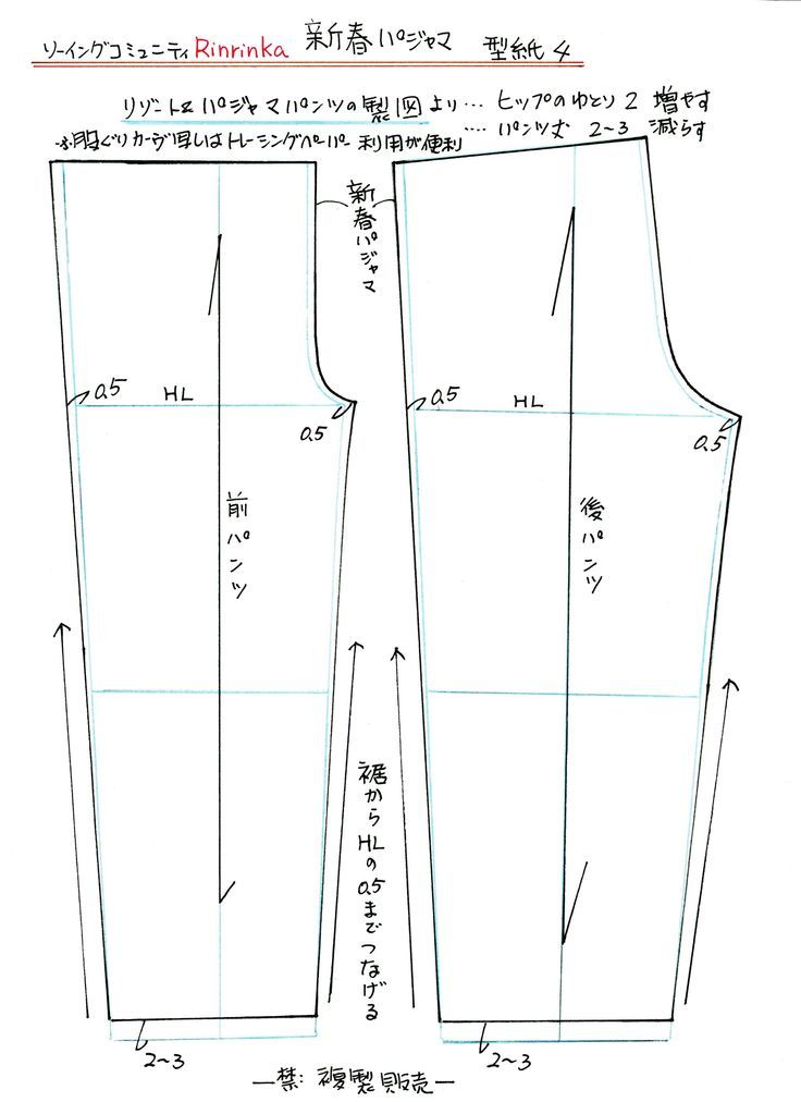 Pyjama pants sewing pattern you can draft yourself. More Japanese patterns at www.japanesesewingpatterns.com