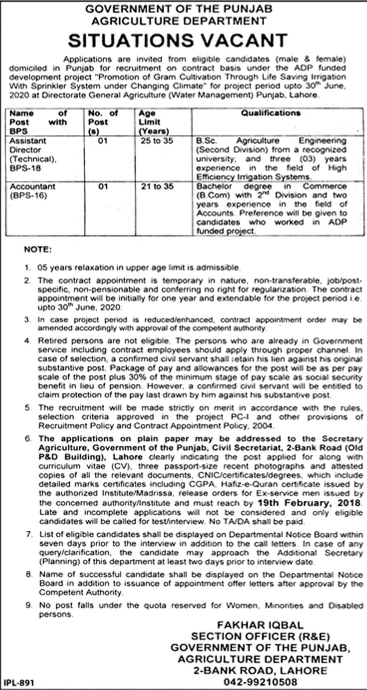 Jobs in Agriculture Department Punjab 2018
