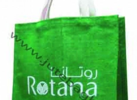 Find top quality jute bags online for your shopping and promotional needs. We also produce various kinds of jute articles including jute yarns and twines, hessian cloth, and a range of bags and sacks for personal, promotional and professional applications.