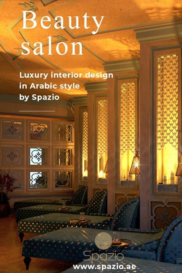 Eyebrow Salon Interior Design Small Salon Interior Design Modern Beauty Salon Interior Design In 2020 Salon Interior Design Interior Design Pictures Salon Interior