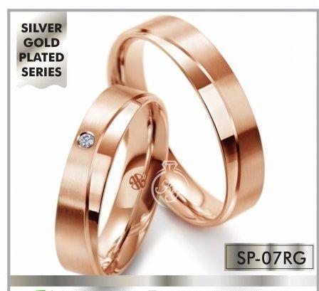 Apakah Anda sekarang sedang mencari toko yang jual cincin kawin, cincin pernikahan, cincin emas, cincin palladium, cincin emas putih di Jogja dengan model yang terbaru dan banyak pilihan modelnya? Ketahuilah...