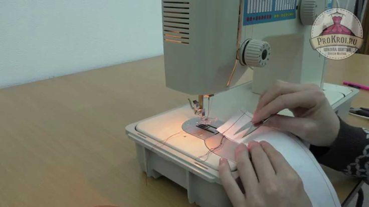 Как аккуратно вывернуть острый угол в деталях кроя изделия