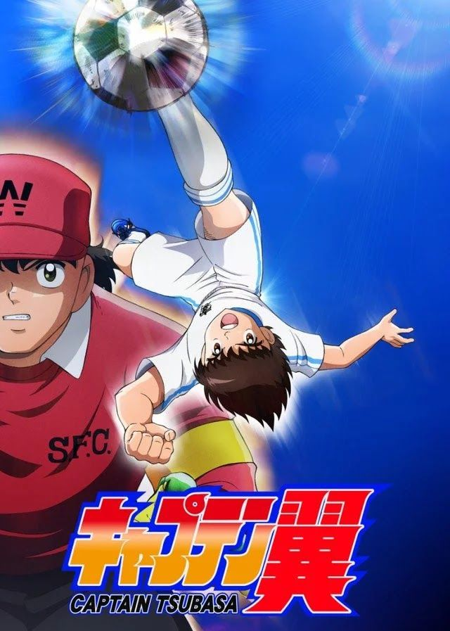 Captain Tsubasa Brand New Anime Show Coming In 2018.