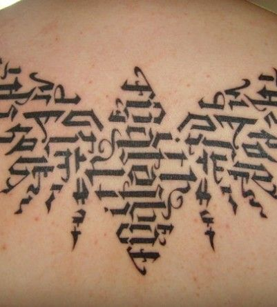17 best images about ambigram tattoos on pinterest for Two words in one tattoo generator