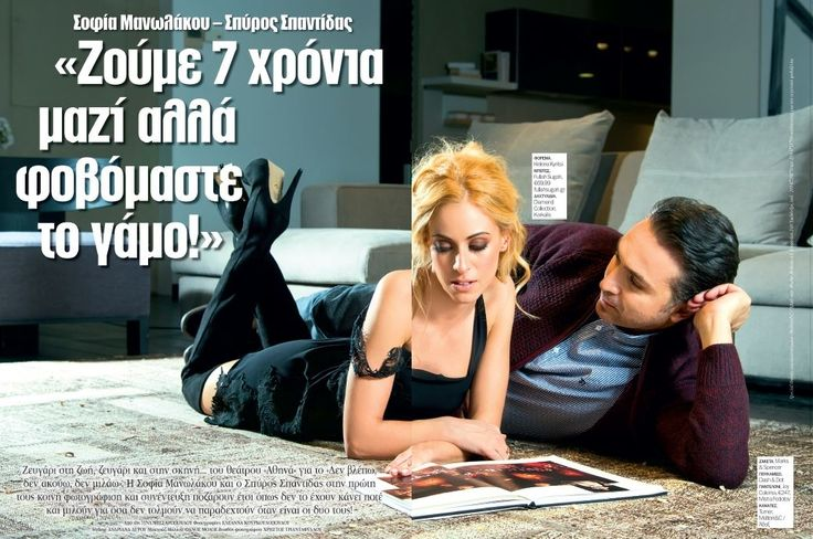 """Δύο από τους πρωταγωνιστές της θεατρικής παράστασης 'Δεν ακούω, δεν βλέπω, δεν μιλάω"""" φωτογραφήθηκαν για το περιοδικό YOU WEEKLY (11/11/15) στο κατάστημα Molteni&C / Αβαξ στο Χαλάνδρι. Περισσότερα στο τεύχος που μόλις κυκλοφόρησε!  #youweekly #manolakou #spantidas #molteni #avax #avaxdeco #greekfurniturestores #italiandesign"""