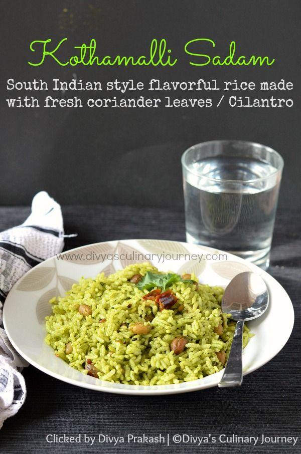 Cilantro Rice | Coriander leaves rice | Kothamalli Rice | கொத்தமல்லி சாதம்