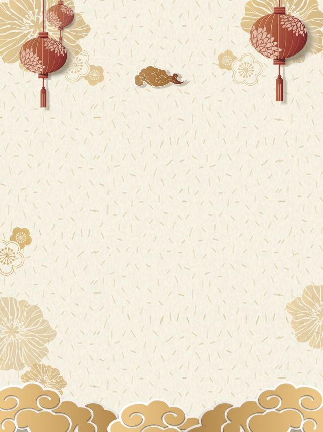 Vintage Chinese New Years Day Background Chinese New Year Background Chinese New Year Wallpaper Chinese New Year Design