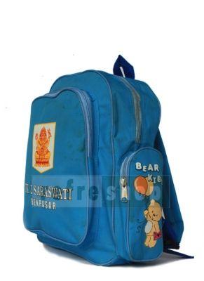 Cari penjual tas sekolah grosir yang murah? Ke Refreshop saja. Di sana, ada banyak sekali model-model dari tas sekolah yang bisa Anda pesan. Jangan khawatir untuk harganya. Ada potongan harga spesial untuk pembelian grosir.