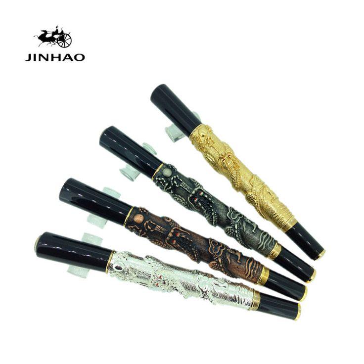 Jinhao Chinese Dragon Antique Fountain Pen Free Shipping