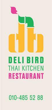 Deli Bird thai restaurant in the upcoming hipster neighborhood Katendrecht
