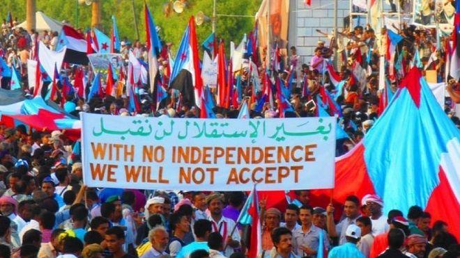 اليمن بعد لقاء قيادات في الأردن من يملك صنع القرار في الجنوب أعلنت بعض القيادات الجنوبية في أخبار محلية الجنوب أخبار Www Alayyam Fun Slide Fun Wind Sock