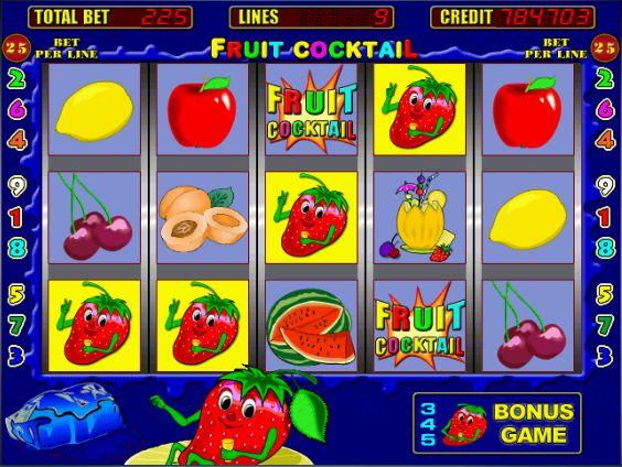 играть в игровые автоматы бесплатно играть сейчас